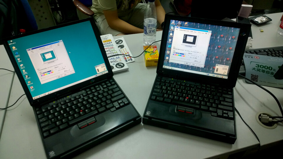 Pair of vintage ThinkPads running Windows 98... Vintage computing - an unofficial pasttime of community members.