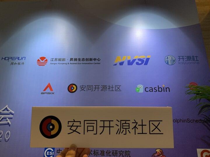 AOSC Reporting at the Open Source Software Supply Chain Summit 2020 (credit: Ruikai Liu).